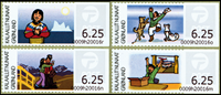 Greenland - Franking labels 2009 - Mint set 4v