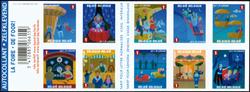 Belgien - Tivoli - Postfrisk frim.hæfte