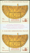 Ungarn - Hunphilex - Postfrisk udstillingsminiark
