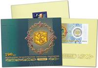 Rusland - Goznak - Postfrisk prestigehæfte. Michel værdi 410,-kr Oplag 10.000 hæfter