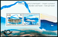 Greenland - Nordic issue 2012 - Mint souvenir sheet