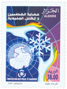 Algeria - Global heating - Mint stamp
