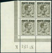 Denmark postal ferry marginal mint