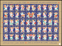 Denmark - Christmas sheet 1992
