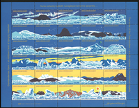 Greenland Christmas Seals 1979 Mountain landscapes