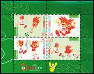 Østrig - UEFA Euro 2008 - Postfrisk miniark