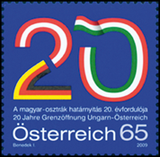 Austria - 20 years opening of frontiers - Mint 1v.