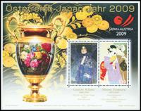 Østrig - Fællesudgave med Japan - Postfrisk miniark