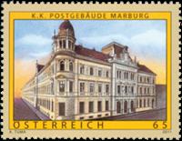 Austria - Marburg Post Office - Mint stamp