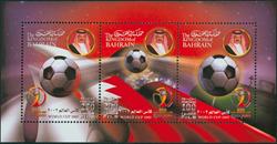 Bahrain - Fodbold VM - Postfrisk miniark