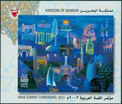 Bahrain - Arabisk topmøde - Postfrisk miniark