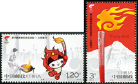 China - Olympic Torch Relay - Mint set 2v