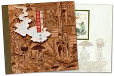 Kina - Sagn og legender 2001 - Postfrisk frimærkehæfte