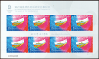 China - Olympic games - Opening ceremony - Sheetlet mint s/a