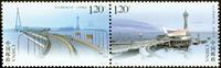 China - The Hangzhou bay - Mint set 2v