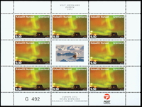 Grønland - Europa 2012 - Postfrisk småark 9,50