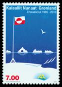 Grønland - Det grønlandske flag - Postfrisk frimærke