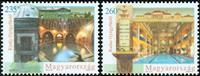 Ungarn - Wellness turisme - Postfrisk sæt 2v