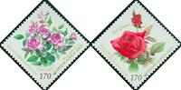 Sydkorea - Roser - Postfrisk sæt 2v