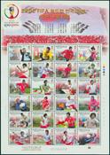 Sydkorea - Fodbold VM - Postfrisk ark