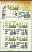 Sydkorea - Verdenskulturarv - Postfrisk ark