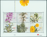 Madeira - Blomster - Postfrisk miniark