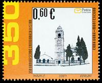 Montenegro - Istra 2007 - Postfrisk frimærke