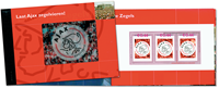Holland - Ajax Amsterdam - Postfrisk prestigehæfte