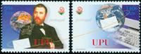 Portugal - UPU jubilæum - Postfrisk sæt 2v