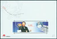 Portugal - UPU jubilæum - Postfrisk miniark