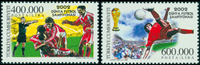 Tyrkiet - Fodbold VM - Postfrisk sæt 2v