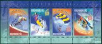 Ungarn - Sportsgrene - Postfrisk miniark