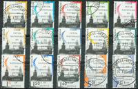 Nederland - Cour de Justice 1989-1994 (nr. D44-D58, gebruikt)