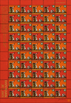 Danmark jul 1971 foldet