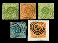 Denmark all 5 Skilling stamps