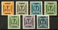 Danmark provisorier 1926, AFA nr. 160-66 - Ustemplet