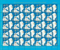 Greenland Christmas Seals 1978 Map/Eskimo