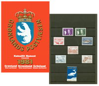 Greenland - Year pack 1981