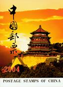 China - Year pack 2004 - Year Pack