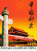 Kina - Årsmappe 1999 - Årsmappe