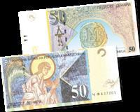 MAKEDONIA - 50 Dinar-seteli
