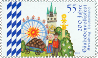 Germany - Gäuboden Festival - Mint stamp