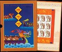 China - Duanwu book - Very collectible book