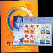 China - Tsunami folder - Nice folder