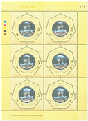 Thailand - King's 7th cycle Birthday sheet - Mint