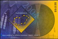 Ungarn - Forenet Europa - Postfrisk miniark