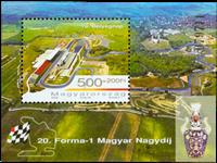 Ungarn - Formel 1 - Postfrisk miniark