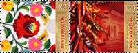 Hungary - Stamp day - Mint set 2v