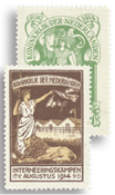 Netherlands - IN1-IN2 - Mint