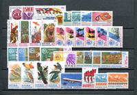 Indonesië - jaargang 1984 - Zb 1182-1221 - Postfris